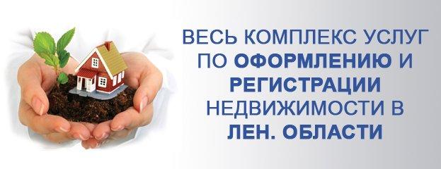 banner_usl_bol_2
