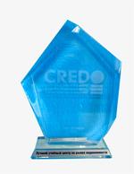 Национальная премия в сфере недвижимости, строительства и ипотечного кредитования «CREDO»